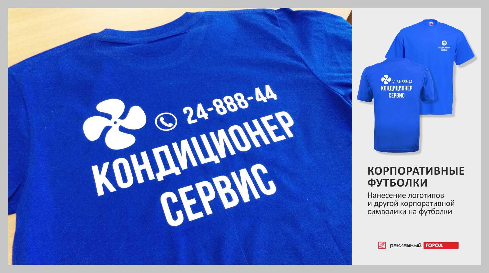 Магазин Футболок С Надписями В Владивостоке